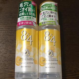 カオウ(花王)のエイトフォー ロールオン 2個 8×4(制汗/デオドラント剤)