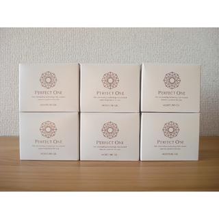 パーフェクトワン(PERFECT ONE)のパーフェクトワン モイスチャージェル75g×6個■美容液ジェル 新品 新日本製薬(美容液)
