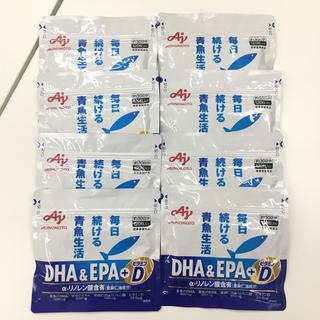 アジノモト(味の素)の【超お得】味の素 DHA&EPA+ビタミンD  120粒 30日分 8袋セット(その他)
