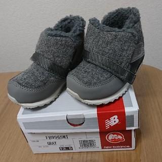 1489cabda5988 ニューバランス(New Balance)のNew Balance FB996SWI ベビーブーツ(ブーツ)