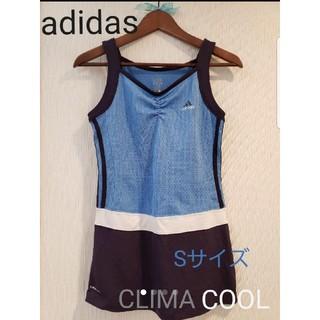 アディダス(adidas)のadidas CLIMA COOL ロング丈メッシュタンクトップ(ウェア)