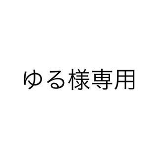 専用(プール)