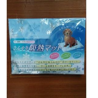 犬・猫用♡吸熱マット(その他)