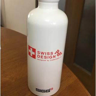 シグ(SIGG)のスイス製SIGGボトル(タンブラー)