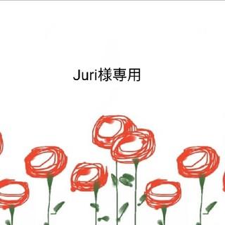 【Juri様専用ページ】浴衣セット(浴衣)