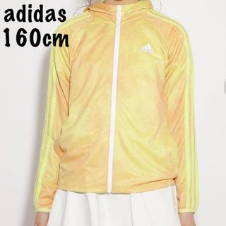 アディダス(adidas)の160 アディダス UVカット 長袖パーカー ジップアップ ロンT 春夏 羽織り(ジャケット/上着)