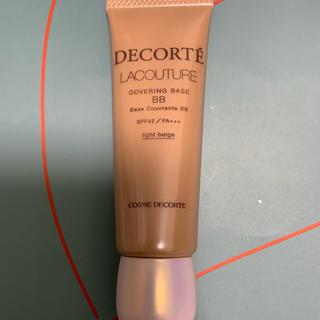 コスメデコルテ(COSME DECORTE)のコスメデコルテ ラクチュール BB 01(BBクリーム)