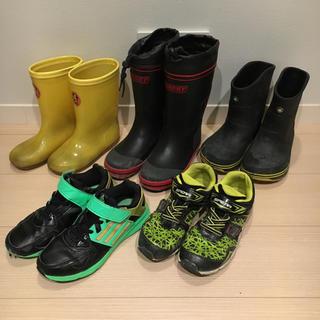 長靴3足、靴2足、5足セット(長靴/レインシューズ)