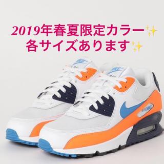 ナイキ(NIKE)の各サイズあり❤️2019年モデル❤️ナイキ エアマックス90 ホワイト×オレンジ(スニーカー)