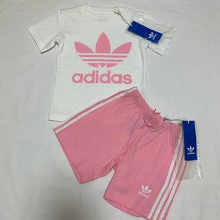 アディダス(adidas)の新品 アディダス オリジナルス 半袖 Tシャツ パンツ セット 100 ピンク(その他)