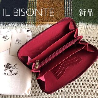7e681c344d12 IL BISONTE - ロッソ♡価格3.8万♡イルビゾンテ♡レザー ロングウォレット 長財布