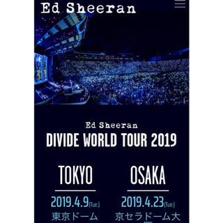 ワンオクロック(ONE OK ROCK)のエドシーラン チケット ONE OK ROCK(海外アーティスト)