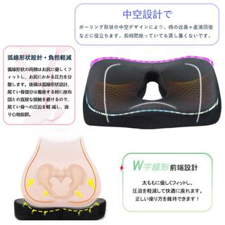 AMEZ クッション 低反発 ヘルスケア座布団 骨盤矯正 姿勢矯正 (クッション)