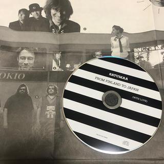マリメッコ(marimekko)の【⠀はりー様専用  】マリメッコ CD(ワールドミュージック)