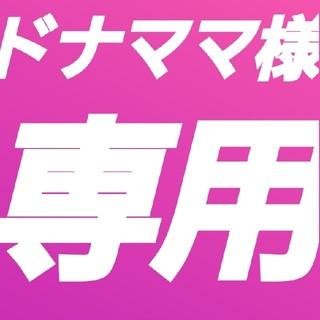 シマムラ(しまむら)のサマースーツ 七分袖 size13号(スーツ)