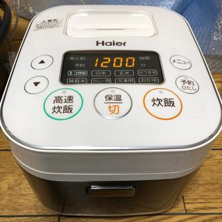ハイアール(Haier)の送料込み 2016年製 3合炊き ジャー 炊飯器 HAIER JJ-M31A(炊飯器)