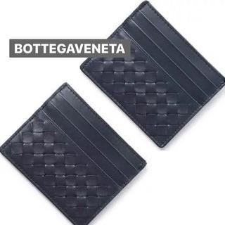 ボッテガヴェネタ(Bottega Veneta)の【BOTTEGAVENETA】PRUSSE カードケース(名刺入れ/定期入れ)