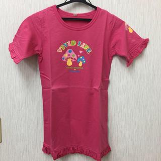ベルメゾン(ベルメゾン)のフリルシャツ140(ワンピース)