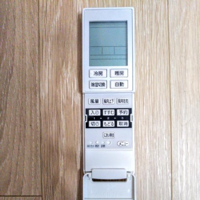 Panasonic(パナソニック)のパナソニック エアコン リモコン スマホ/家電/カメラの冷暖房/空調(エアコン)の商品写真
