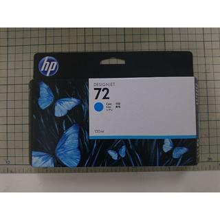 ヒューレットパッカード(HP)の【純正】hp デザインジェット72 シアン 130ml(オフィス用品一般)