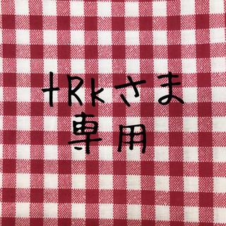 tRkさま専用(ペット服/アクセサリー)