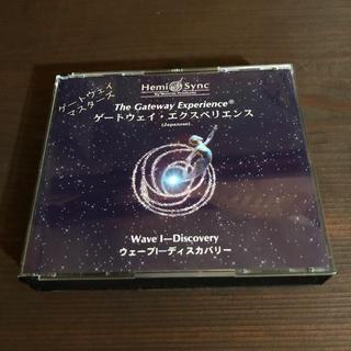 HemiSync〜「ゲートウェイ・エクスペリエンス」(ヒーリング/ニューエイジ)