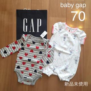 fd1d6314d6b16 ベビーギャップ(babyGAP)の今期新品☆baby gap半袖ボディとロンパース 70