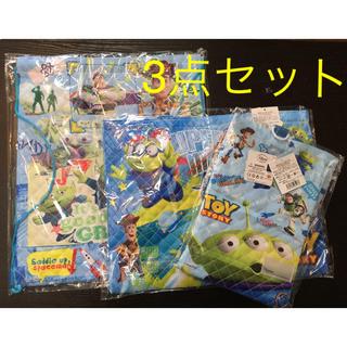ディズニー(Disney)のトイストーリー☆キルトバッグ 3点セット(レッスンバッグ)