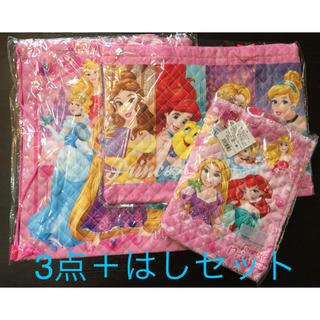 ディズニー(Disney)のディズニープリンセス☆キルトバッグ +はしセット(レッスンバッグ)