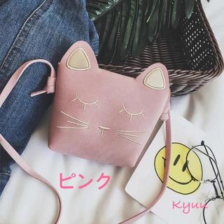 子供 女の子 可愛い猫ちゃんのミニショルダーバッグ  ピンク(ポシェット)