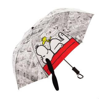 スヌーピー(SNOOPY)のスヌーピー海外製ホールマーク 折りたたみ傘(傘)