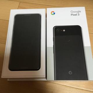 アンドロイド(ANDROID)の【最安値】【新品未使用】Google pixel3 64GB(スマートフォン本体)