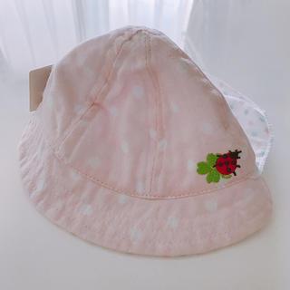 989690e404aa2e 西松屋 子供 帽子(ドット)の通販 25点 | 西松屋のキッズ/ベビー ...