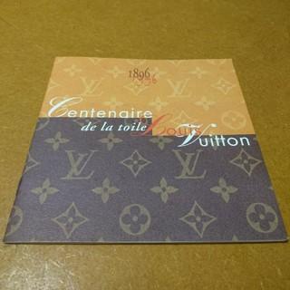 ルイヴィトン(LOUIS VUITTON)のルイヴィトン 100周年切手(切手/官製はがき)