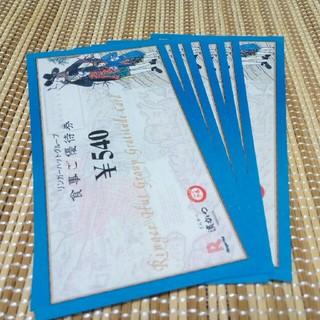 リンガーハット株主優待3780円分 有効期限2019年7月31日まで(レストラン/食事券)