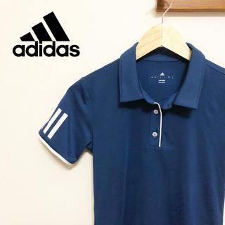 アディダス(adidas)の【adidas】ポロシャツ 美品(ポロシャツ)