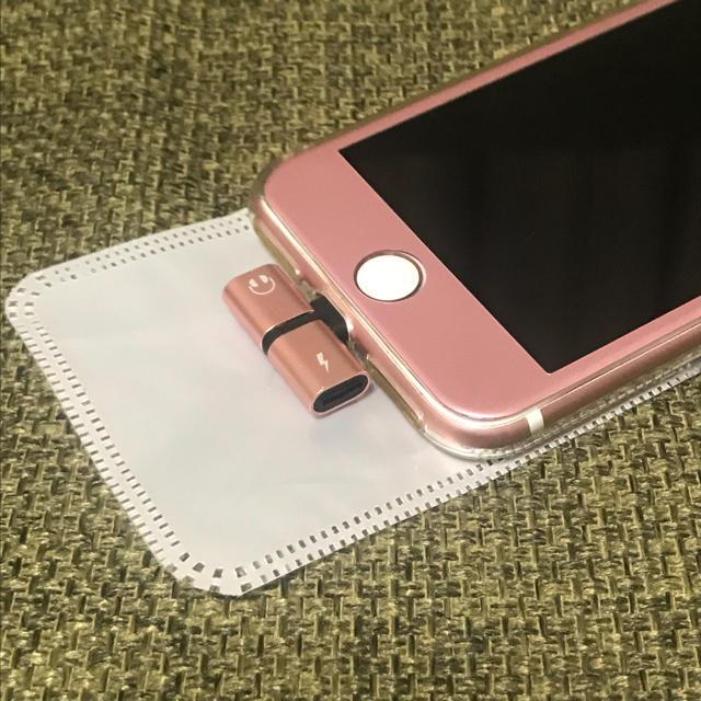 iPhone(アイフォーン)の変換アダプタ スマホ/家電/カメラの生活家電(変圧器/アダプター)の商品写真