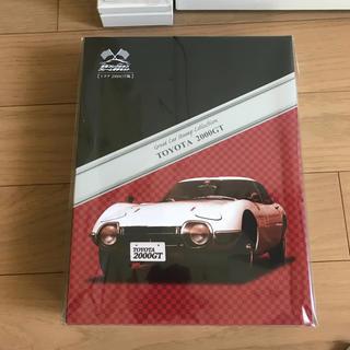 トヨタ(トヨタ)の10日削除セール❗️限定 トヨタ2000GT(模型/プラモデル)