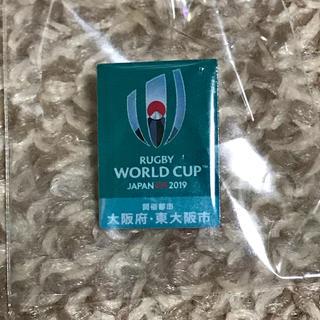 ピンバッチ 東大阪市ラグビーワールドカップ  1個(ラグビー)