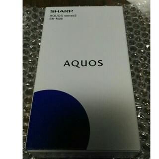 38ecb9a4c4 シャープ(SHARP)の未使用 AQUOS sense 2 SH-M08 ニュアンスブラック(