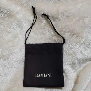 ダミアーニ(Damiani)のダミアーニ 巾着袋(ポーチ)
