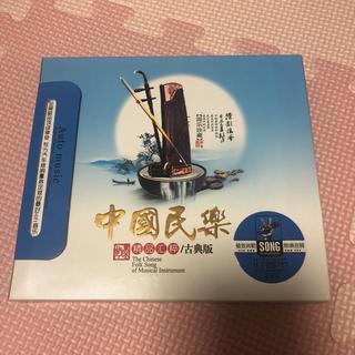 中国民族楽器 二胡 CD(その他)