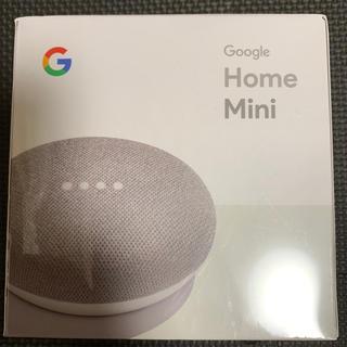 アンドロイド(ANDROID)のGoogle Home Mini (チョーク)(スピーカー)