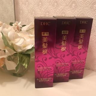 ディーエイチシー(DHC)の新品未開封☆DHC薬用美髪根 エッセンス 3本セット(スカルプケア)