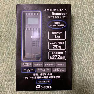 キュリオム ラジオボイスレコーダー USED(ラジオ)