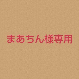 まあちん8637様専用ケース(CD/DVD収納)