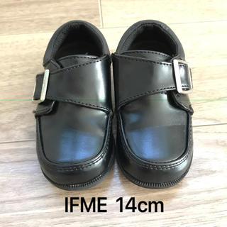 【yuki様 専用】IFME  フォーマル靴  14cm(フォーマルシューズ)