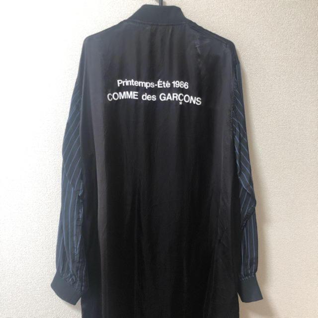 COMME des GARCONS(コムデギャルソン)のコムデギャルソン スタッフコート  メンズのジャケット/アウター(その他)の商品写真