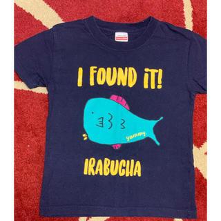 パタゴニア(patagonia)のキッズ Tシャツ 130(Tシャツ/カットソー)