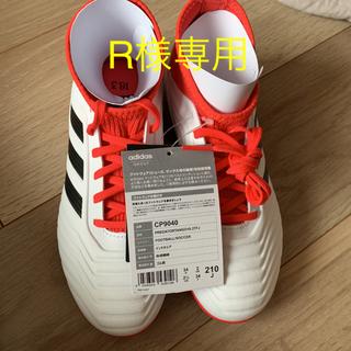 アディダス(adidas)のアディダス サッカーシューズ キッズ21cm(シューズ)